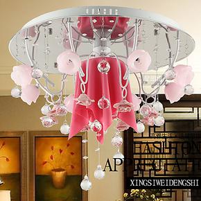 星思维时尚创意led吸顶灯现代简约客厅卧室餐厅水晶灯饰灯具7099
