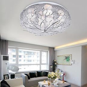 朗盛 现代个性创意鸟巢吸顶灯LED卧室灯书房灯饰阳台灯灯具M9100
