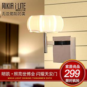 明凯 led壁灯 床头  卧室 创意 装饰 墙贴壁纸灯 过道灯 现代简约