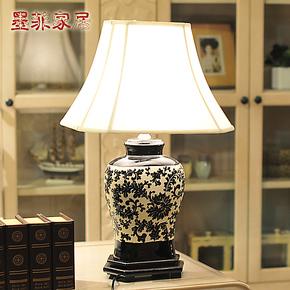 欧式高档台灯 黑白配 复古创意陶瓷中式卧室床头家居装饰台灯具