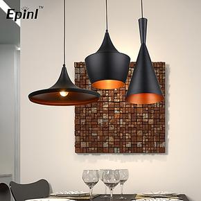 简约现代 餐厅吧台法式乡村 印度铝质灯吊灯艺术创意设计师的灯