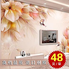 欧法诺客厅卧室壁纸 电视墙 背景 电视背景墙纸大型壁画繁花似锦