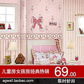 环保儿童卡通墙纸 粉色公主房女孩卧室背景房壁纸美丽舞者 AER 03
