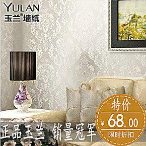 正品 玉兰墙纸 进口大马士革欧式时尚 客厅背景墙卧室壁纸 172001