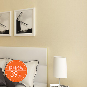 特普丽素色墙纸壁纸客厅墙纸现代简约墙纸卧室墙纸竖条素色壁纸