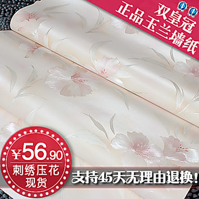 玉兰正品刺绣墙纸粉色温馨浪漫田园壁纸卧室客厅背景墙电视特价