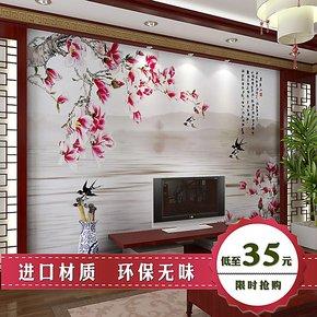 中式客厅大型壁画 电视背景墙纸壁纸 电视 墙 背景 卧室 温馨玉兰