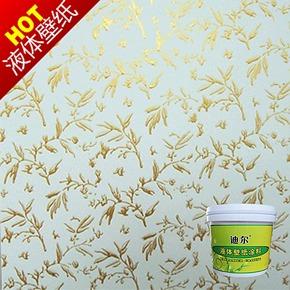 迪尔 黄金色液态壁纸漆 绸缎滚花液体墙纸刷墙印花滚筒硅藻泥涂料