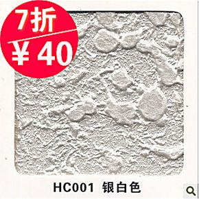 银白色液体壁纸印花滚筒刷漆液体墙纸模具液态壁纸滚花模具幻彩漆