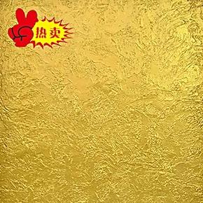 水性金箔漆液体壁纸印花漆液体墙纸涂料墙艺漆液态壁纸滚花模具漆