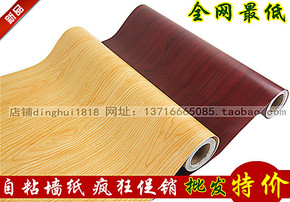特价pvc自粘墙纸壁纸木纹防水自贴卧室背景墙韩国背景风格家居