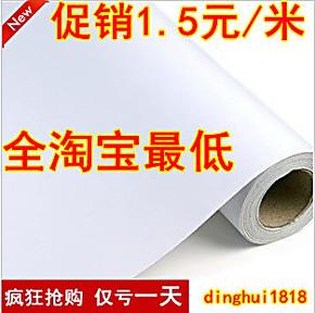 特价自粘墙纸壁纸纯白防水纯色pvc自贴卧室背景家居韩国纯色儿童