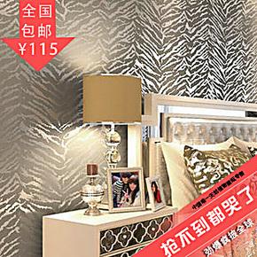 特价墙纸!环保无纺布立体植绒 欧美另类斑马纹 客厅卧室背景壁纸