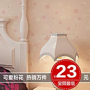 T儿童公主卧室粉色可爱梅花墙纸 房间客厅墙背景满铺PVC壁纸现货