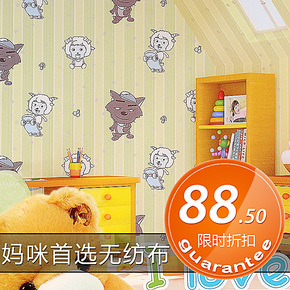 无纺布儿童房间墙纸环保卧室满铺 喜洋洋与灰太狼 背景墙壁纸AB版