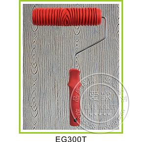 7寸仿木纹年轮滚筒模具 液体壁纸漆涂料 液态壁纸硅藻泥工具EG300