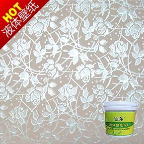 迪尔 银白色液体壁纸漆 绸缎滚花卧室背景印花滚筒刷墙液态硅藻泥