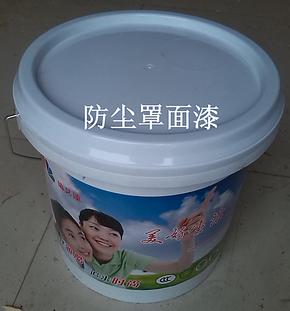 防尘罩面漆/水晶漆/液体壁纸罩面漆/防水漆/透明漆10KG桶110元