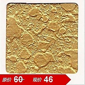 液体壁纸滚花模具漆水性金属漆印花滚筒刷工具印花漆幻彩漆黄金色