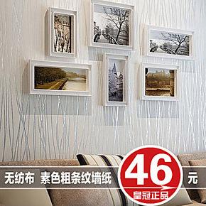 月光森林壁纸 米素纯色植绒无纺布壁纸 卧室满铺条纹客厅背景墙纸
