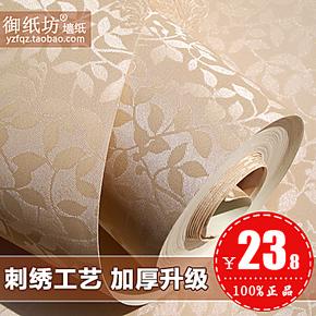 2折仿刺绣温馨卧室田园墙纸 pvc客餐厅小碎花满贴素雅壁纸 背景墙