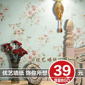正品特价壁纸 卧室背景温馨粉色墙纸 地中海蓝绿色美式田园大花
