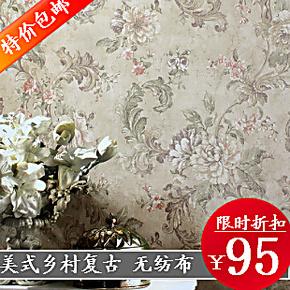 欧式无纺布壁纸 美式田园复古大花墙纸 卧室温馨客厅背景墙 AB款