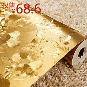 金箔壁纸 电视背景墙纸 3d立体影视墙客厅卧室金黄色田园特价欧雅
