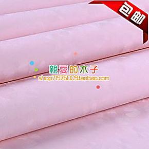 粉色控 自粘壁纸墙纸 压纹卧室电视墙背景客厅 特价包邮装饰装修