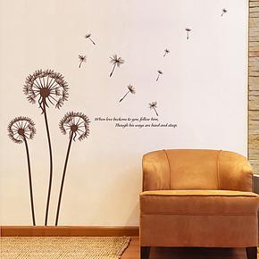 蒲公英 墙贴 客厅电视背景墙 墙贴纸卧室浪漫婚房床头装饰墙纸贴
