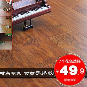 出口地板/强化复合地板/金牌仿古手抓纹地板/欧美品质/地热 12mm