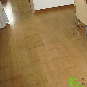 地板十大品牌厂家直销碳化平压竹地板地热环保家用楠竹竹木地板