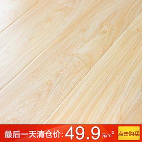 防水地板地热地板强化复合木地板厂家直销橡木防水地板特价49.9元