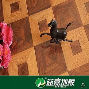 益嘉品牌12mm强化复合地板 地热地板艺术拼花家用防水环保