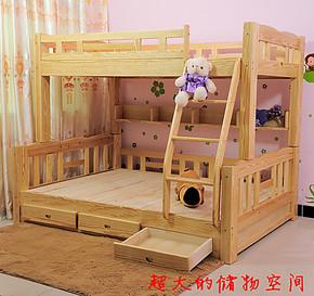 特价包物流实木儿童床 上下铺 高低床 上下床 双层子母床 双层床