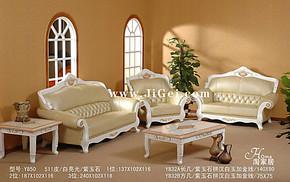 皇室贵族沙发 玉石茶几 美式沙发 促销酒店实木沙发 欧式古典沙发