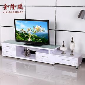 简约现代伸缩电视机柜烤漆小户型电视柜茶几组合套餐特价包邮地柜