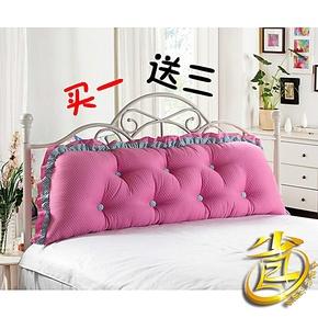 全棉韩版床上沙发大靠垫纯棉双人长靠枕抱枕韩式床头大靠背含芯