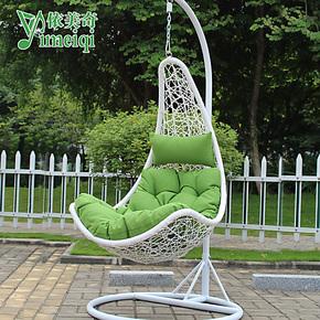依美奇藤椅吊篮户外秋千吊椅单人休闲椅白色室内摇椅秋千椅包邮