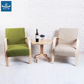简约时尚实木椅曲木桌椅套件宜家单人沙发布艺休闲椅扶手两椅一桌