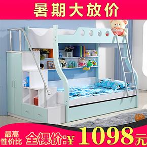 火图腾儿童家具套房儿童双层床子母床上下铺高低床儿童床上下床A#