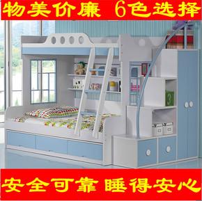 1.35米/1.5米儿童家具双层床上下床子母床高低床组合套房男孩女孩