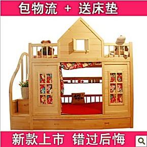 松木实木家具双层床上下床儿童床书桌组合子母床高低床成人床宜家