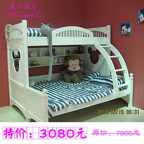 韩式迪士尼米奇风儿童床双层床上下床高低子母床男孩1.5米上下铺
