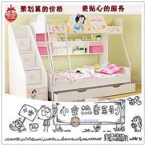 迪士尼 酷漫居儿童家具组合 高低床+拖箱 正品特惠团购大促销
