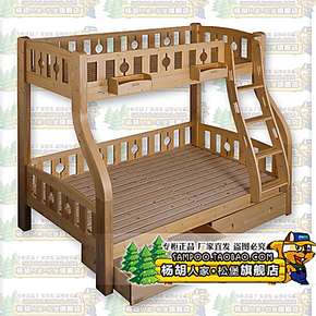 松堡王国进口芬兰松儿童家具专柜正品全实木子母床高低双层床C201