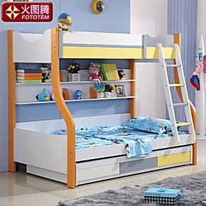 火图腾儿童家具套房组合床双层床高低床子母床儿童床上下床多彩床
