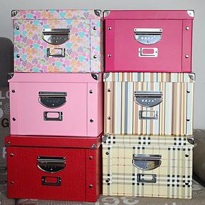 【繁星点点】折叠环保收纳箱儿童衣服储物箱车载家具衣服收纳