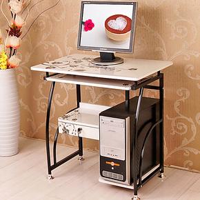 彩绘钢琴面电脑桌台式桌家用 办公桌书桌 简易台式电脑桌写字台