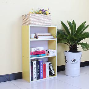 乐思家书柜自由组合儿童书架彩色储物柜简易书橱收纳柜子可加门